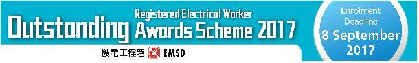 Outstanding Registered Electrical Worker Awards Scheme 2017