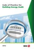 Energy Audit Code 2012 Edition (EAC)