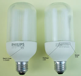 """Philips"" SL Electronic Prismatic Energy Saving Lamp"