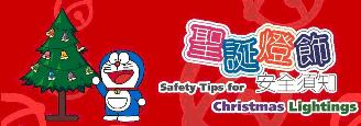 Webpage on Safety Tips for Christmas Lightings