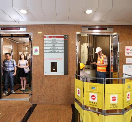 EMSD : Lifts and Escalators Safety (229)