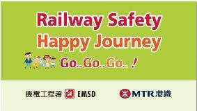 Railway Safety - Happy Journey Go Go Go !