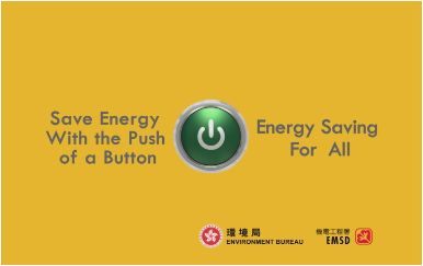 Energy Saving for All - Save Energy With the Push of a Button!