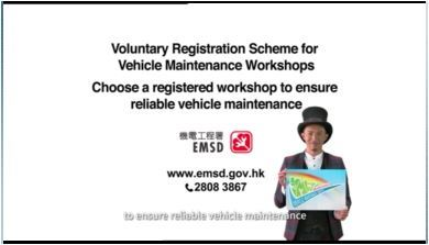 Choose a registered workshop to ensure reliable vehicle maintenance