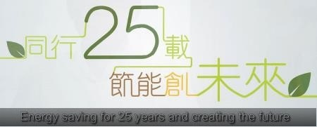 EEO 25th Anniversary Video